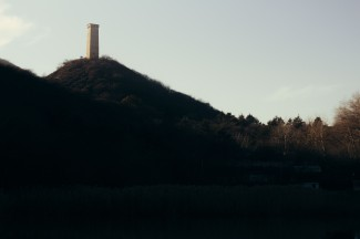The Tower, Turtle Lake, Tbilisi